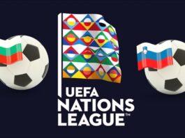 Bulgaria vs Slovenia UEFA Nations League