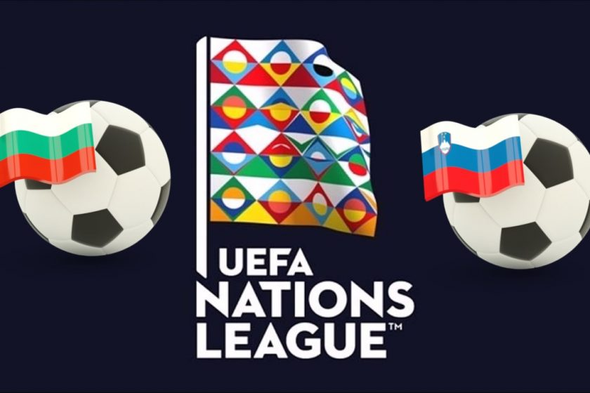 Bulgaria vs Slovenia UEFA Nations League