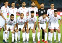 Ghana vs Tunisia Betting Tips