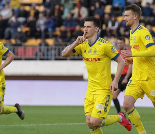 BATE Borisov vs Isloch Free Betting Tips